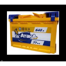 Аккумулятор АТАКА  77 Ач, 640 А, прямая полярность ²