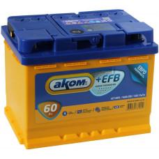 Аккумулятор АКОМ + 60 Ач, 560 А EFB, обратная полярность ⁵